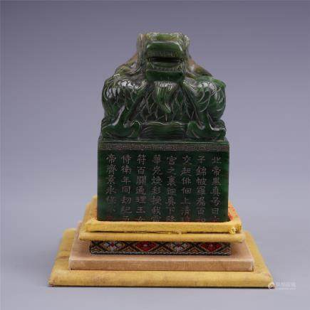 A Finely Carved Spinach Green Jade Dragon Seal