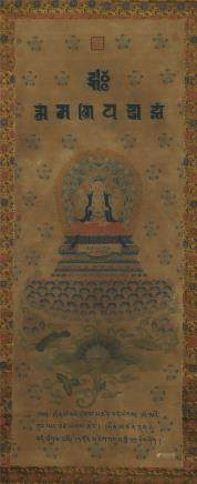 A Chinese Embroidered Kesi Silk Thangka Depicting The Figure of  Four-armed Guan Yin