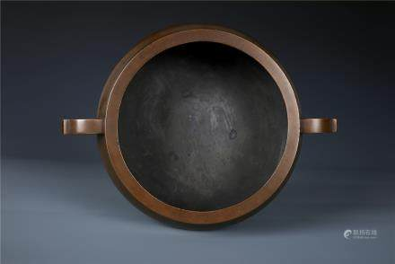 A Chinese Bronze Tripod Censer with Marks
