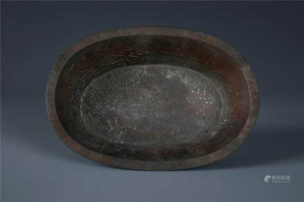 A Fine Chinse Bronze Oval Shaped Censer