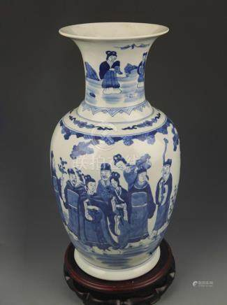 BLUE AND WHITE CHARACTER PATTERN DECORATIONAL VASE