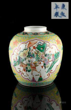 A Chinese famille rose ovoid ginger jar, with yellow ground, Guangxu period (1875-1908), cover