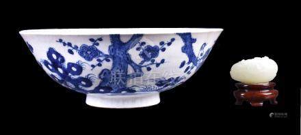 A Chinese blue and white crackle glazed bowl