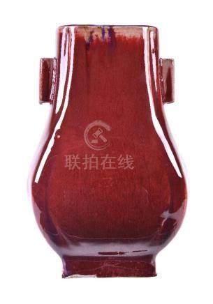 A Chinese flambé glaze vase