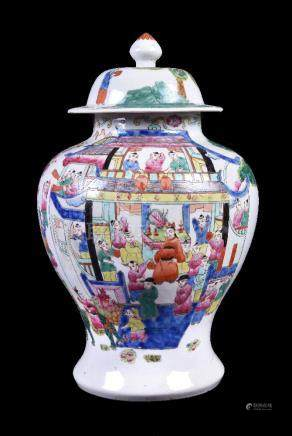 A Chinese 'Famille Rose' vase and cover