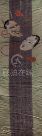 Obi Japan Meiji PeriodeSeidenstickerei mit No Masken und Schriftzeichen, L: ca. 220 cm, : ca. 29