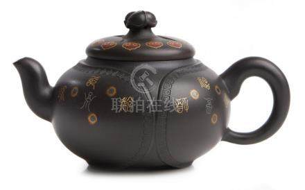 A CHINESE INLAID BLACK YIXING TEAPOT, 'FORTUNE LONGEVITY ONE