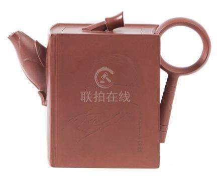 A CHINESE YIXING TEAPOT, '100TH ANNIVERSARY OF THE BIRTH OF