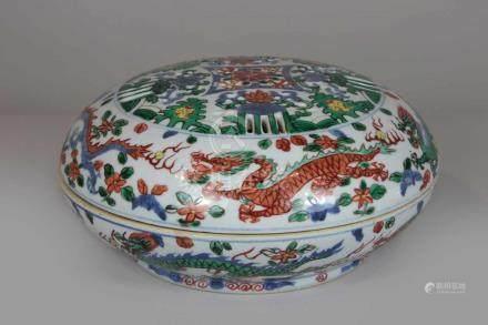 Räucherschale, China, famille verte, Drachendekor, blaue Sechszeichen-Bodenmarke Wanli, Durchm.: