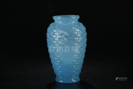 19th C. peking blue glass bottle vase