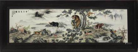 Zhang Zhitang Famille Rose '12 Zodiac' Screen