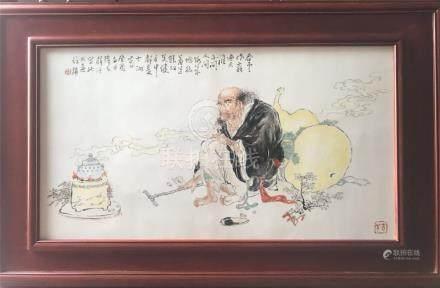 Wang Longfu Famille Rose 'Figure' Screen