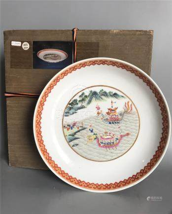 Marked Famille Rose 'Figure' Dish