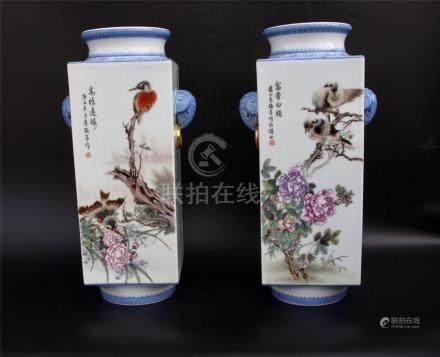 Pair Marked Yu Hanqing Famille Rose Vase