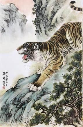 Bi Yuanming Famille Rose 'Tiger' Screen