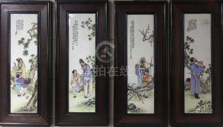 4 Wang Qi Famille Rose 'Figure' Screens