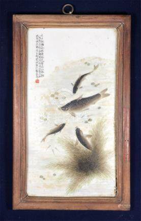 Deng Bishan Famille Rose 'Fish' Screen