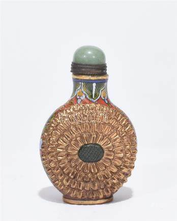 Jiaqing Marked Gilt Glass Snuff Bottle