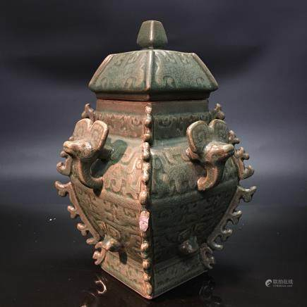 Chinese Longquan Kiln Square Jar and a Cover