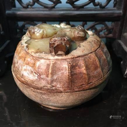 Chinese Ruishou Round Jade Box and a Cover