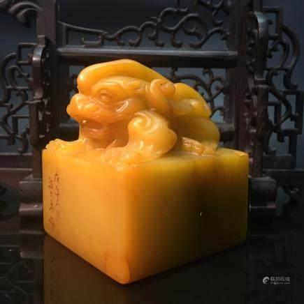 Chinese Tianhuang Stone Ruishou Seal