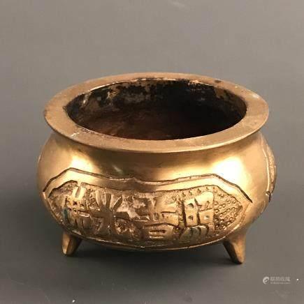 Chinese Gilt Bronze Tripod Censer, Xuande Mark