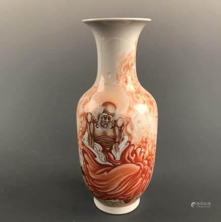 Chinese Copper Red 'Immortal' Vase, Kangxi Mark