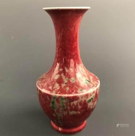 Chinese Red Glazed Vase, Kangxi Mark