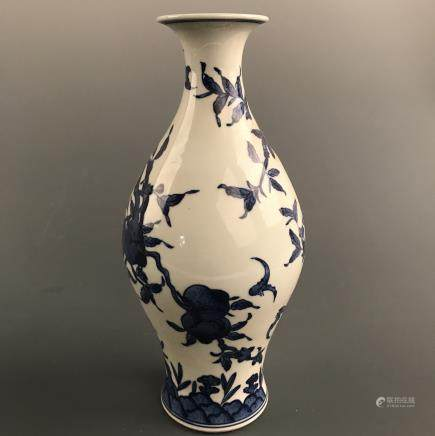Chinese Blue-White 'Peach' Vase, Qianlong Mark