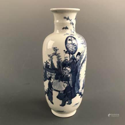 Chinese Blue-White Vase, Kangxi Mark