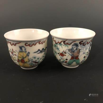A Pair of Chinese Doucai 'Figure' Cup, Chenghua Mark
