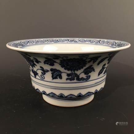 Chinese Blue-White 'Lotus' Bowl, Yongle Mark