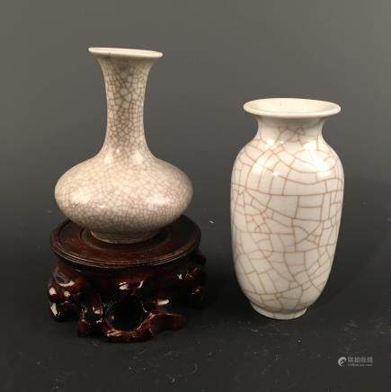 A Pair of Chinese Ge Type Vase