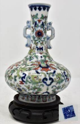 Chinese Qing Dynasty Famille Porcelain Bottle Vase