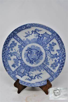 Large Chinese Blue & White Porcelain Charger