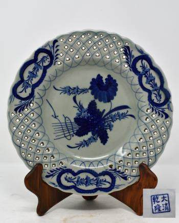 Qing Dynasty Blue & White Porcelain Plate
