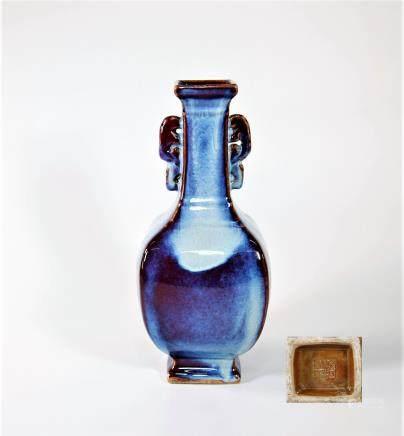 Chinese red glazed porcelain square vase
