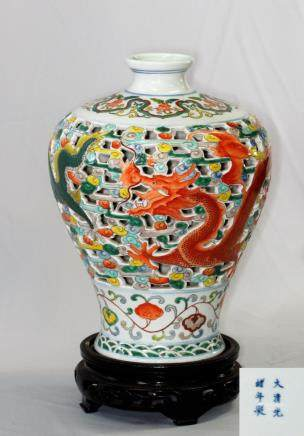 Chinese Qing Dynasty Dragons and Double Wall  Vase