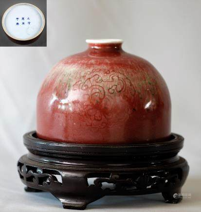 Chinese Peach Bloom Glazed Brush Coupe