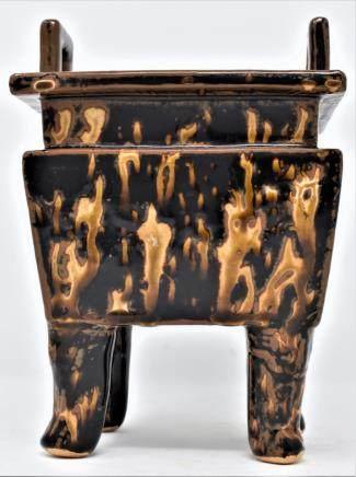 Chinese Song Dynasty Jizhou Kiln Tortoiseshell Porcelain Censer