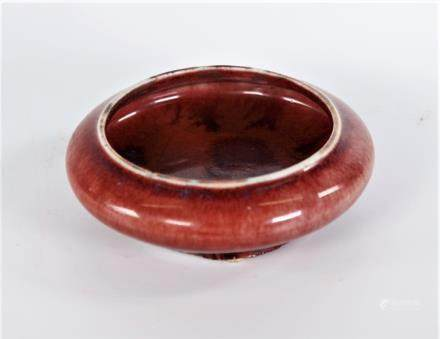 Lang Qing Dynasty Red Glaze Brush Washer