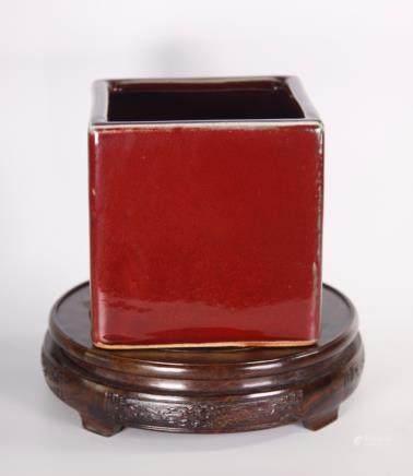 Ming Dynasty Red Glaze Brush Square Holder