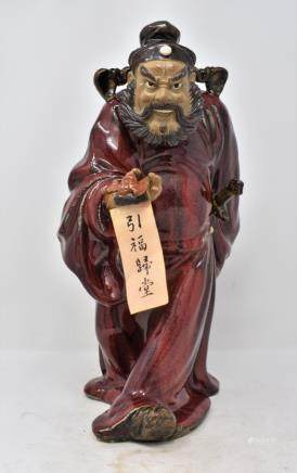 Chinese Flambe Red Glaze Porcelain Pottery Zhong Kui Statue