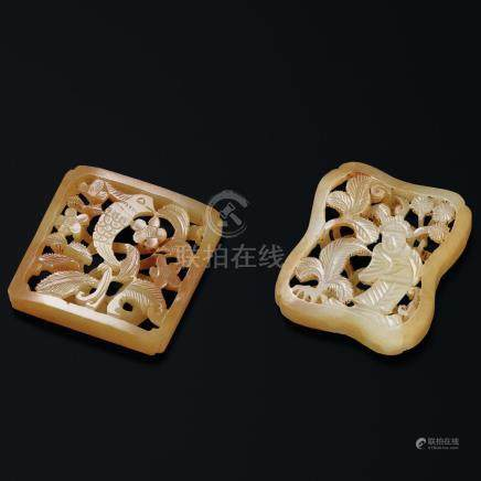 A Set of Two White Jade Openwork 'Figure, Bird and Flowers'