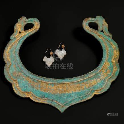 A Rare Gilt-Bronze Inscribed Necklace and A Pair of Jade 'Ma