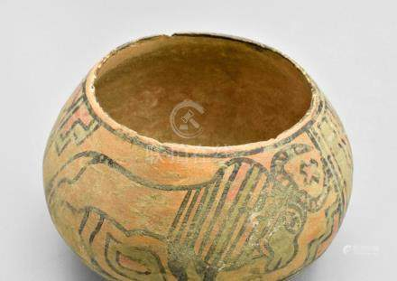 INDUS VALLEY PAINTED VESSEL WITH BULL and DEER
