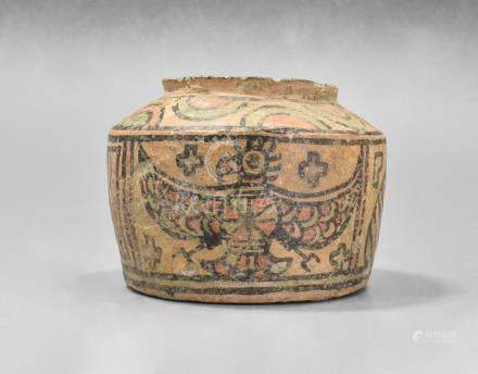 INDUS VALLEY PAINTED VESSEL WITH ANIMALS