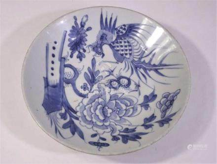Qing Dynasty Blue and White Plate with Seal