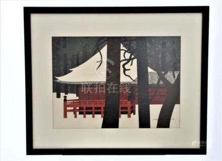 Kiyoshi Saito (1907 - 1997) Japanese, Woodcut