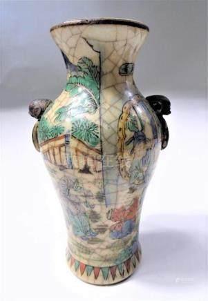 Chinese Crackleware Qing Long Vase